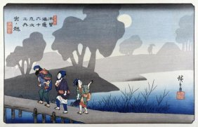 Hiroshige - 69 Stations Of Kisokaido: Station 37