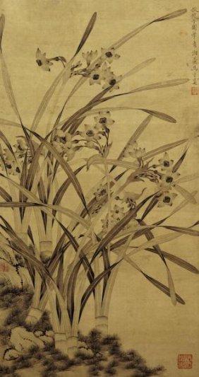 Ma Shouzhen - Narcissus