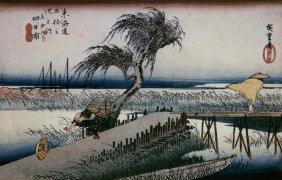 Hiroshige - Riverscene