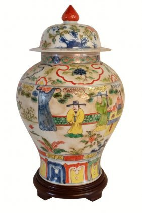 Chinese Jar In Famille Vert Style Porcelain