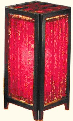 """18"""" Red Shanghai Oriental Lamp With Chinese Calligraphy"""