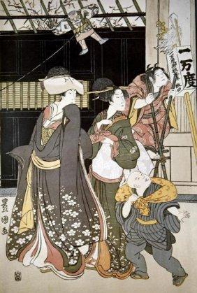 Utagawa Toyokuni - Customs Of The Year: New Year's,