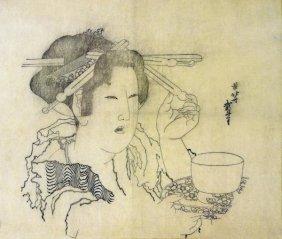 Hokusai - A Woman With A Teacup 1816