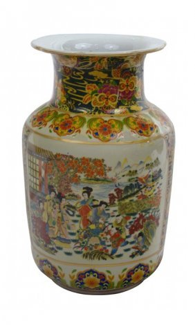 Chinese Porcelain Vase In Japanese Satsuma Palace