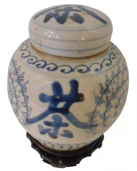 Blue & White Calligraphy Ginger Jar