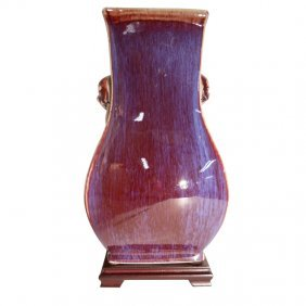 Oriental Lion Handle Ox Blood Porcelain Vase