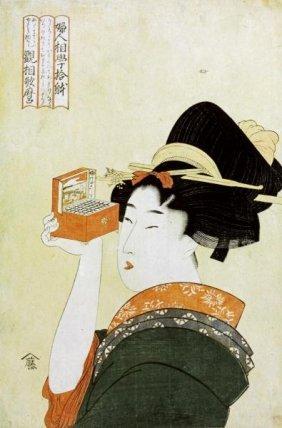 Kitagawa Utamaro - A Young Girl Looking Through A