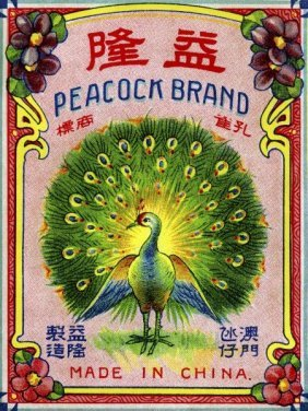 Unknown - Peacock Brand
