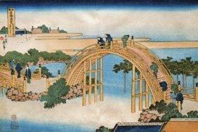 Hokusai - Drum Bridge At Kameido