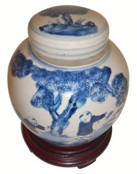 Blue & White Ginger Jar In Antique Finish