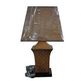 Alton Lamp