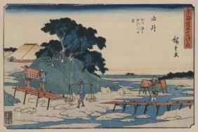 Ando Hiroshige - Yui