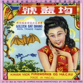 Unknown - Golden Bat Brand Golden Girl Firecracker