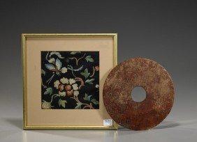 Carved Hardstone Bi & Silk Embroidery