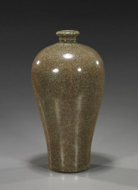 Chinese Crackle Glazed Porcelain Meiping