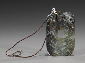Chinese Archaistic Carved Jade Bi