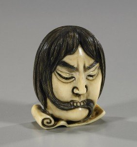 Carved Ivory Netsuke: Large Head