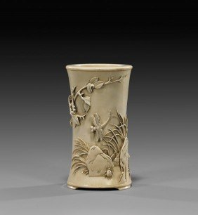CHINESE CARVED IVORY BRUSHPOT