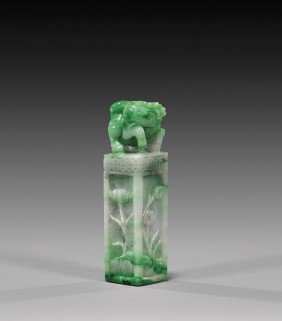 CHINESE CARVED JADEITE SEAL