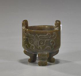 Archaistic Carved Hardstone Miniature Censer