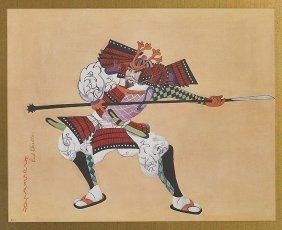 Signed Print By Red Skelton: Samurai Warrior