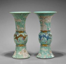 Pair Qianlong-style Beaker Vases
