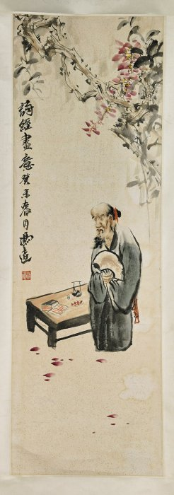 Two Chinese Paper Scrolls: Scholar & Beauty
