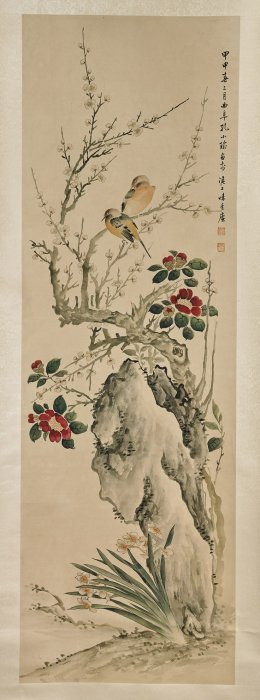 Four Chinese Paper Scrolls: Animals