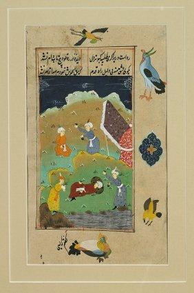 Antique Mughal Illustrated Folio: Landscape