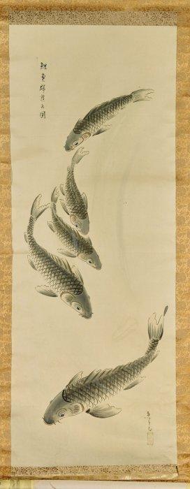Fifteen Chinese Prints: Flowers & Birds