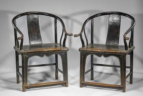 Pair Antique Chinese Horseshoe Chairs