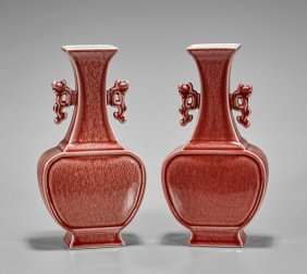 "Pair Qianlong-style ""peachbloom"" Vases"