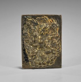 Early Ming-style Gilt Bronze Plaque