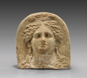 Greek Terracotta Antefix