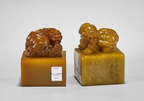 Two Chinese Shoushan Carved Seals
