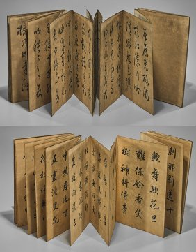 Two Chinese Paper Books: Calligraphy