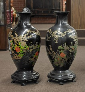 Pair Massive Chinese Lacquer & Gilt Vases