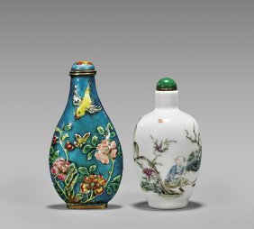 Two Antique Snuff Bottles: Porcelain & Enamel On Copper