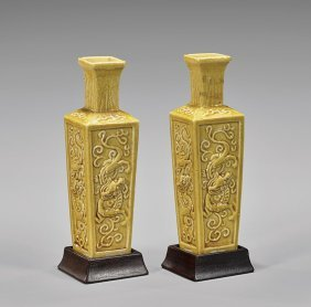 Pair Antique Yellow Moulded Vases