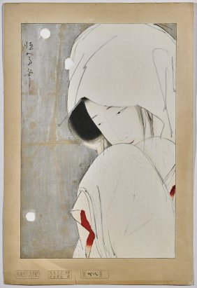 Kitano Tsunetomi Woodblock Print