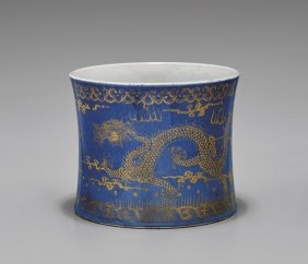 Kangxi Period Powder-blue & Gilt Brushpot