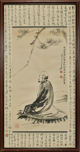 Fine Chinese Ink On Paper Painting: Lohan