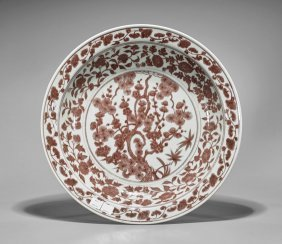 Yuan-style Underglaze Red Porcelain Charger
