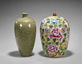 Two Chinese Ovoid Porcelain Vases