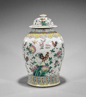 Large Antique Famille Rose Porcelain Jar