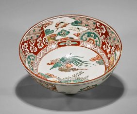 Large Antique Japanese Kutani Bowl
