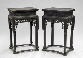 Pair Chinese Carved Wood Side Tables