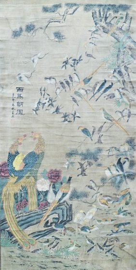 Lin Liang Attributed Chinese Sumi Scroll Painting Of Bi