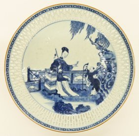 Chinese Blue & White Export Reticulated Bowl 2''x11''.