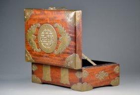 Chinese Fruitwood & Adorned Brass Box.  Beautiful P